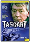 """Taggart: Death Call (#2.2)"""