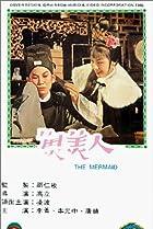 Yu mei ren (1965) Poster