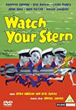 Watch Your Stern