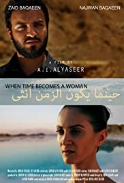 When Time Becomes a Woman (2012) Poster - Movie Forum, Cast, Reviews