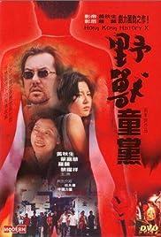 Yau sau tung dong Poster