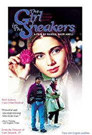 Dokhtari ba kafsh-haye-katani(1999) Poster - Movie Forum, Cast, Reviews