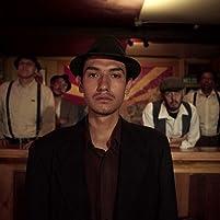 Fernando Serrano in Bisbee '17 (2017)