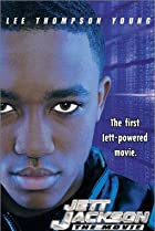 Image of Jett Jackson: The Movie