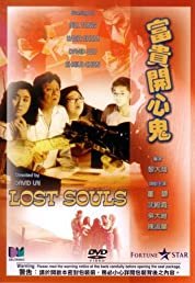 Lost Souls (1989) poster