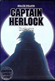 Space Pirate Captain Herlock: Outside Legend - The Endless Odyssey Poster - TV Show Forum, Cast, Reviews