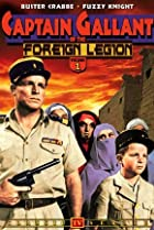 Image of Captain Gallant of the Foreign Legion: The Boy Who Found Christmas