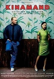 Kinamand(2005) Poster - Movie Forum, Cast, Reviews