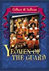 Primary image for The Yeomen of the Guard