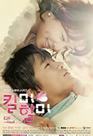 Kill Me, Heal Me (2015) | END