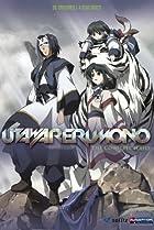 Image of Utawarerumono
