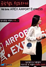 AREX Airport Express