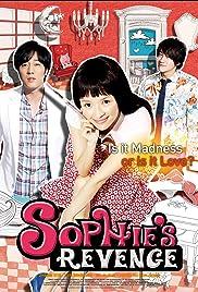 Fei chang wan mei(2009) Poster - Movie Forum, Cast, Reviews
