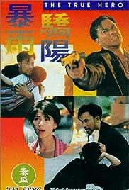 Bao yu jiao yang Poster