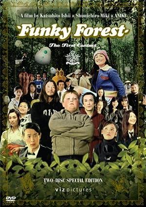 Naisu no mori: The First Contact (2005)