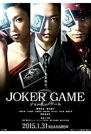 Nonton Film Joker Game (2015)