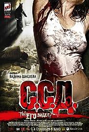 S.S.D.(2008) Poster - Movie Forum, Cast, Reviews