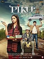 Piku(2015)