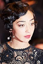 Ruth Negga's primary photo