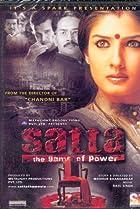 Image of Satta