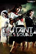 Image of Mutant Girls Squad