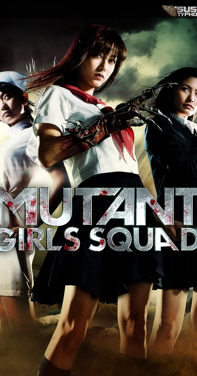 Trailer] Mutant Girls Squad - YouTube