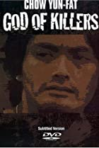 Image of God of Killers