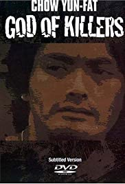 God of Killers Poster