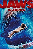 Image of Jaws in Japan