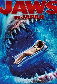 Jaws in Japan (2009) Poster - Movie Forum, Cast, Reviews