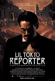 Lil Tokyo Reporter Poster