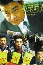 Image of Huan le shi guang