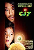 Primary image for CJ7