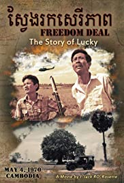 Freedom Deal: The Story of Lucky Poster