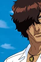 Image of Bleach: Kon no uhauha sakusen