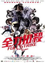 Full Strike(2015)