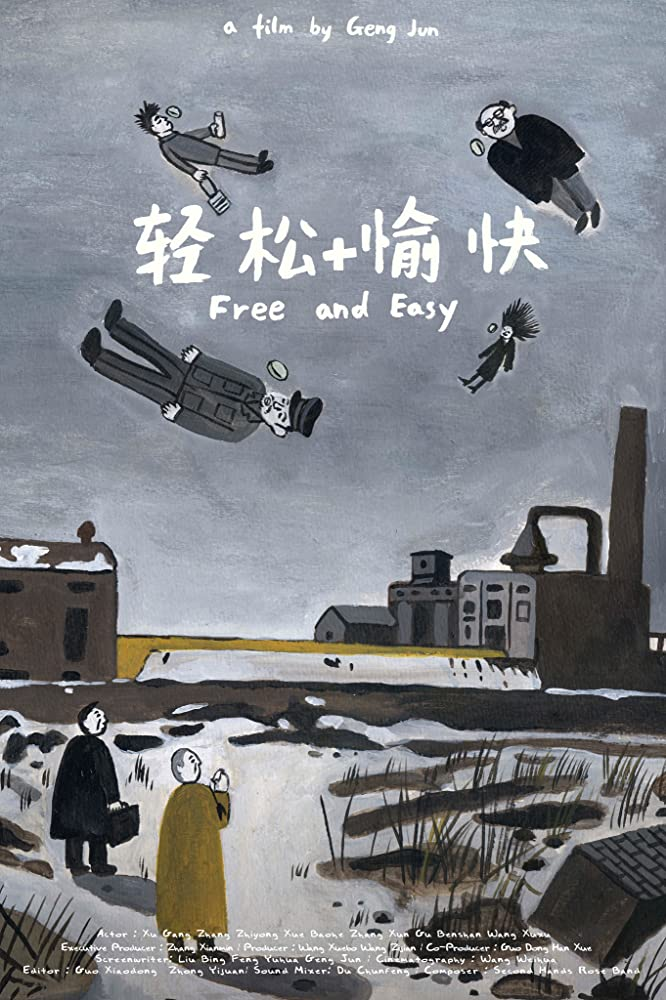 Free and Easy film poster