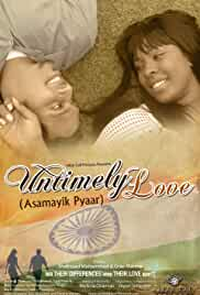Untimely Love