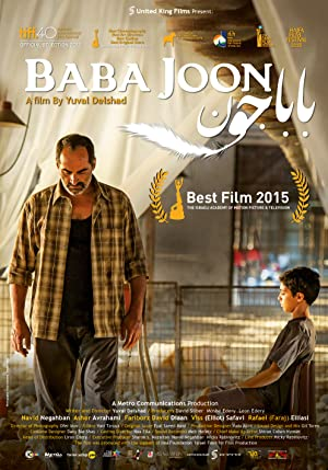 Permalink to Movie Baba Joon (2015)