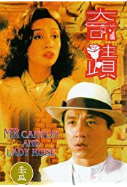 Nonton Film Miracles - Mr. Canton and Lady Rose (1989)