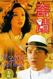 Miracles - Mr. Canton and Lady Rose (Hindi)