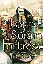 The Legend of Suram Fortress (1985) Poster - Movie Forum, Cast, Reviews