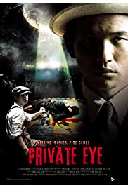 Watch Movie Private Eye (2009)