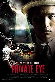 Geu-rim-ja sal-in(2009) Poster - Movie Forum, Cast, Reviews