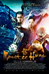Cannes: Liongate Picks Up China's 'Monster Hunt 2' for U.S. and U.K.