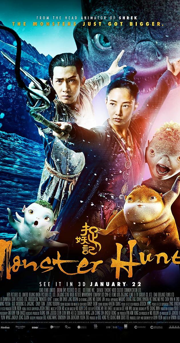 zhuo yao ji 2015 imdb