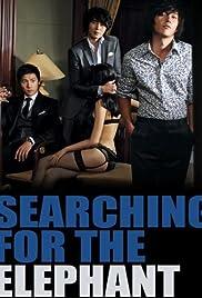 Pen-teu-ha-woo-seu ko-kki-ri(2009) Poster - Movie Forum, Cast, Reviews