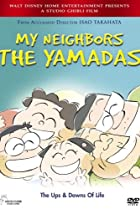 Image of My Neighbors the Yamadas