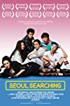 'Seoul Searching' Exclusive Clip: Korean Teens Attend Summer Camp To Reconnect With Their Roots