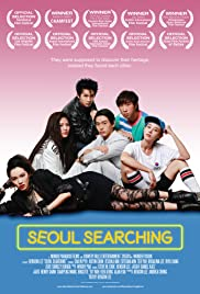 Seoul Searching(2015) Poster - Movie Forum, Cast, Reviews